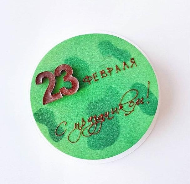 Торт День защитника отечества