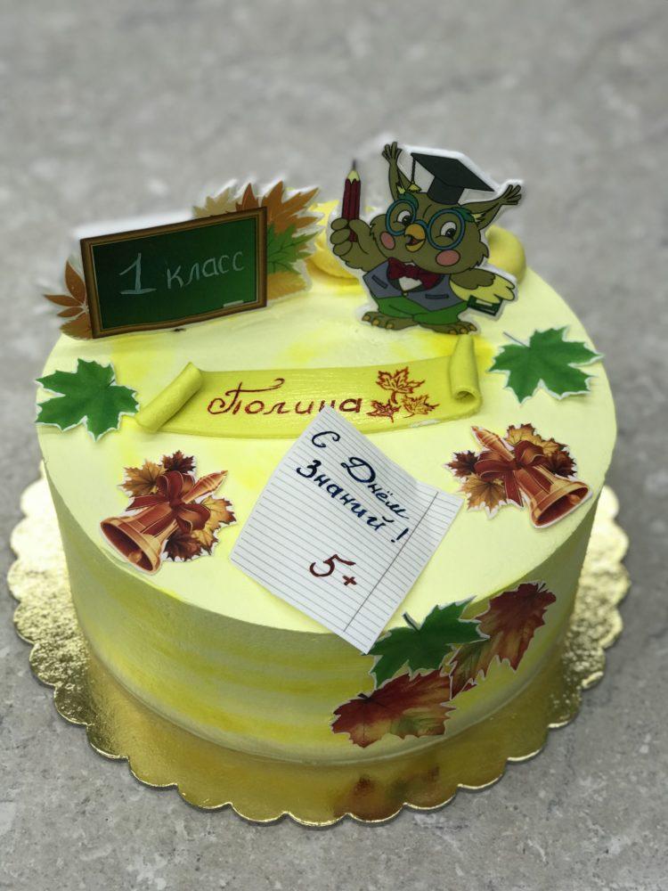 Торт День знаний