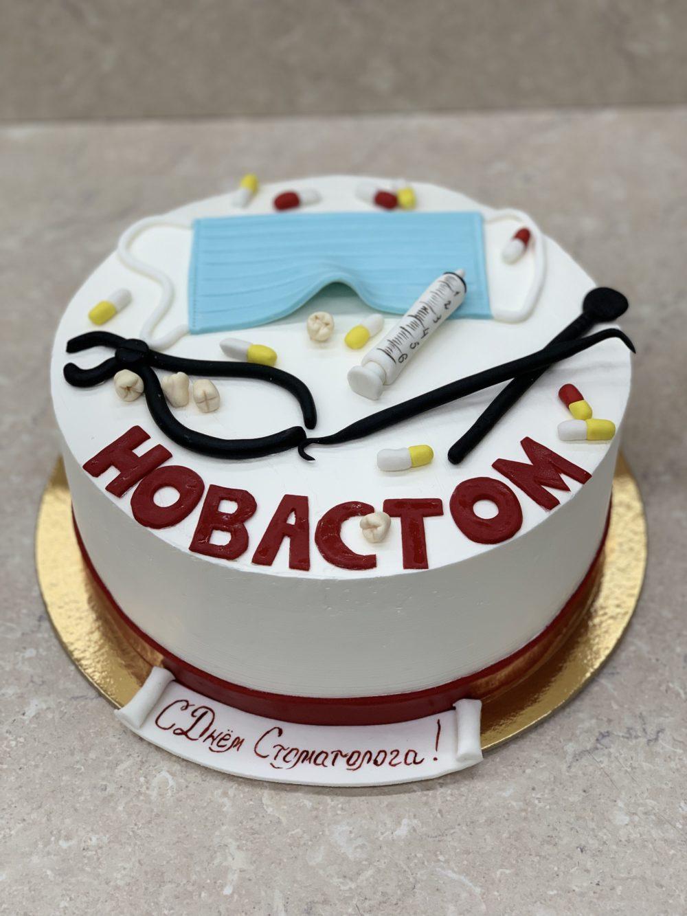 Торт Подарок для стоматолога
