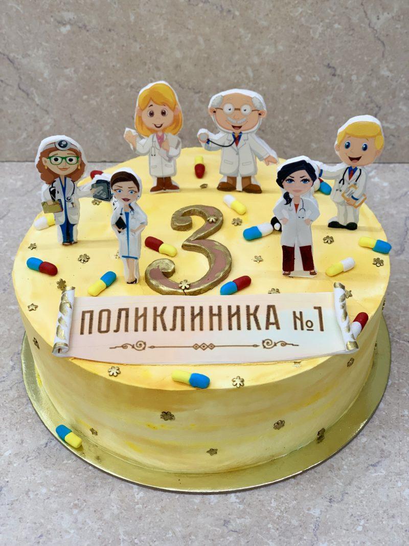 Торт Наши доктора