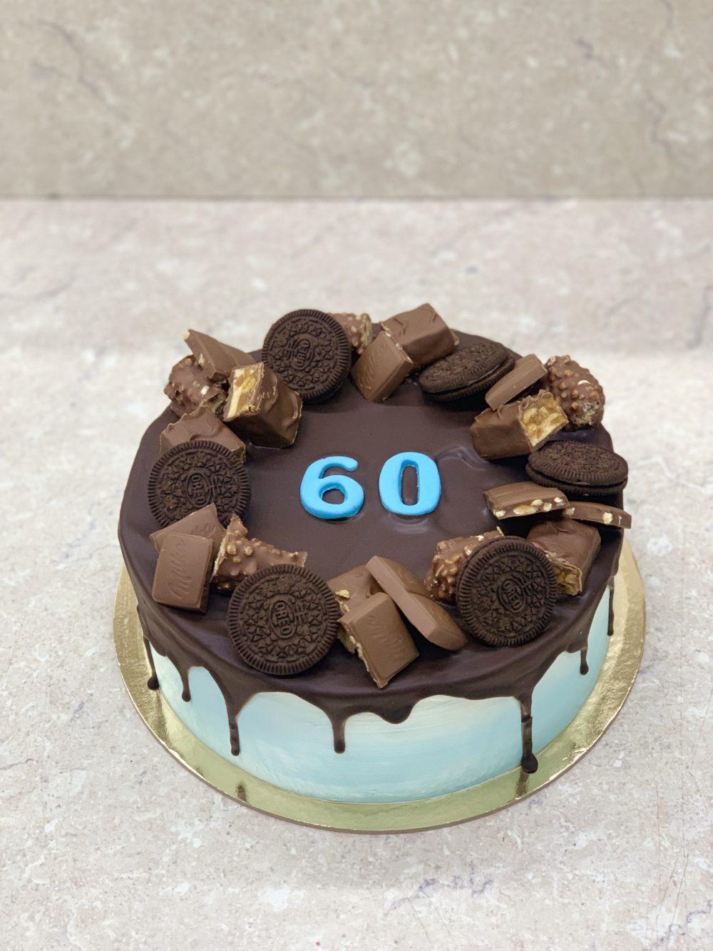 Торт Сладкий подарок
