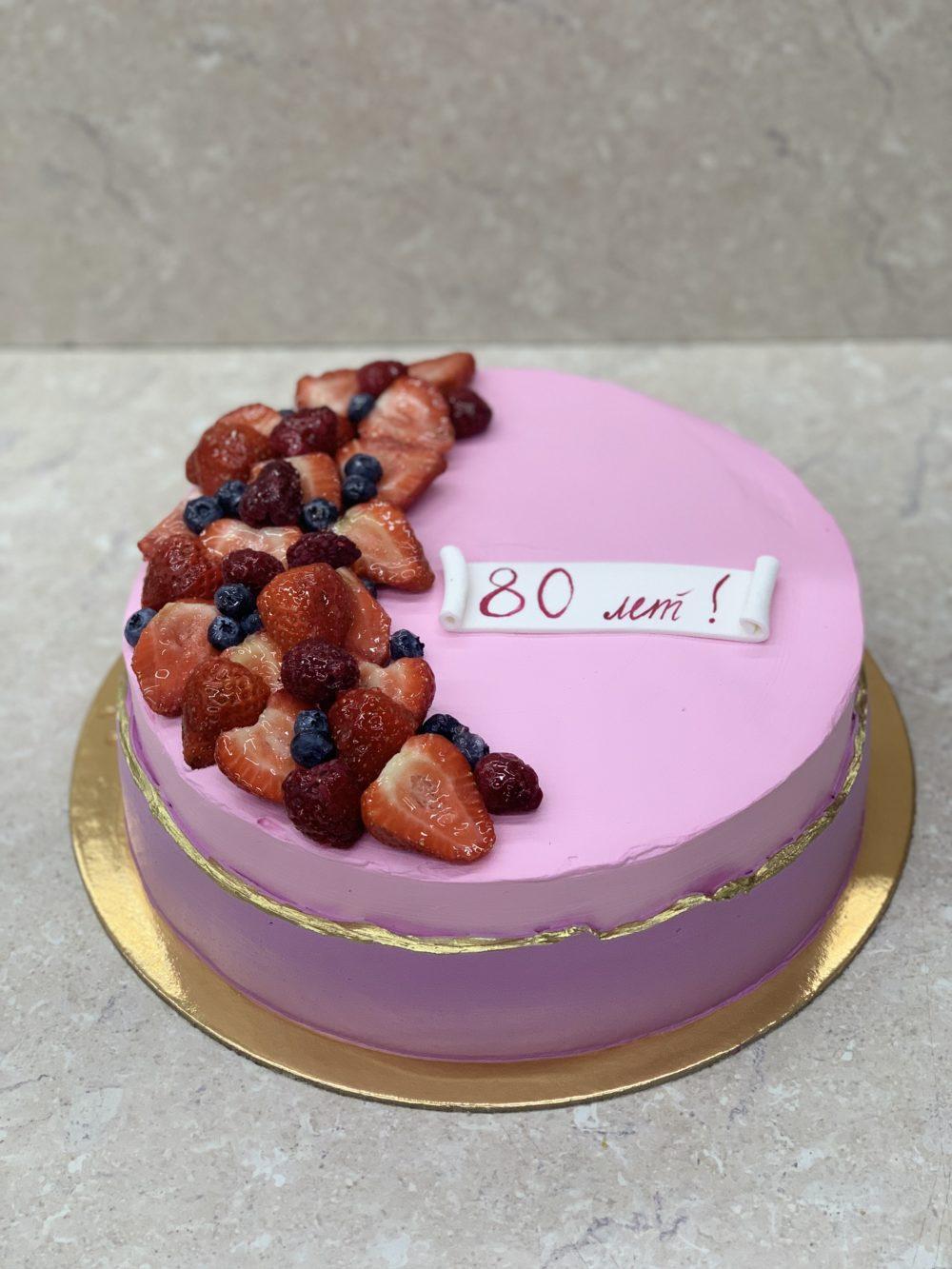 Торт «Ягодное чудо»