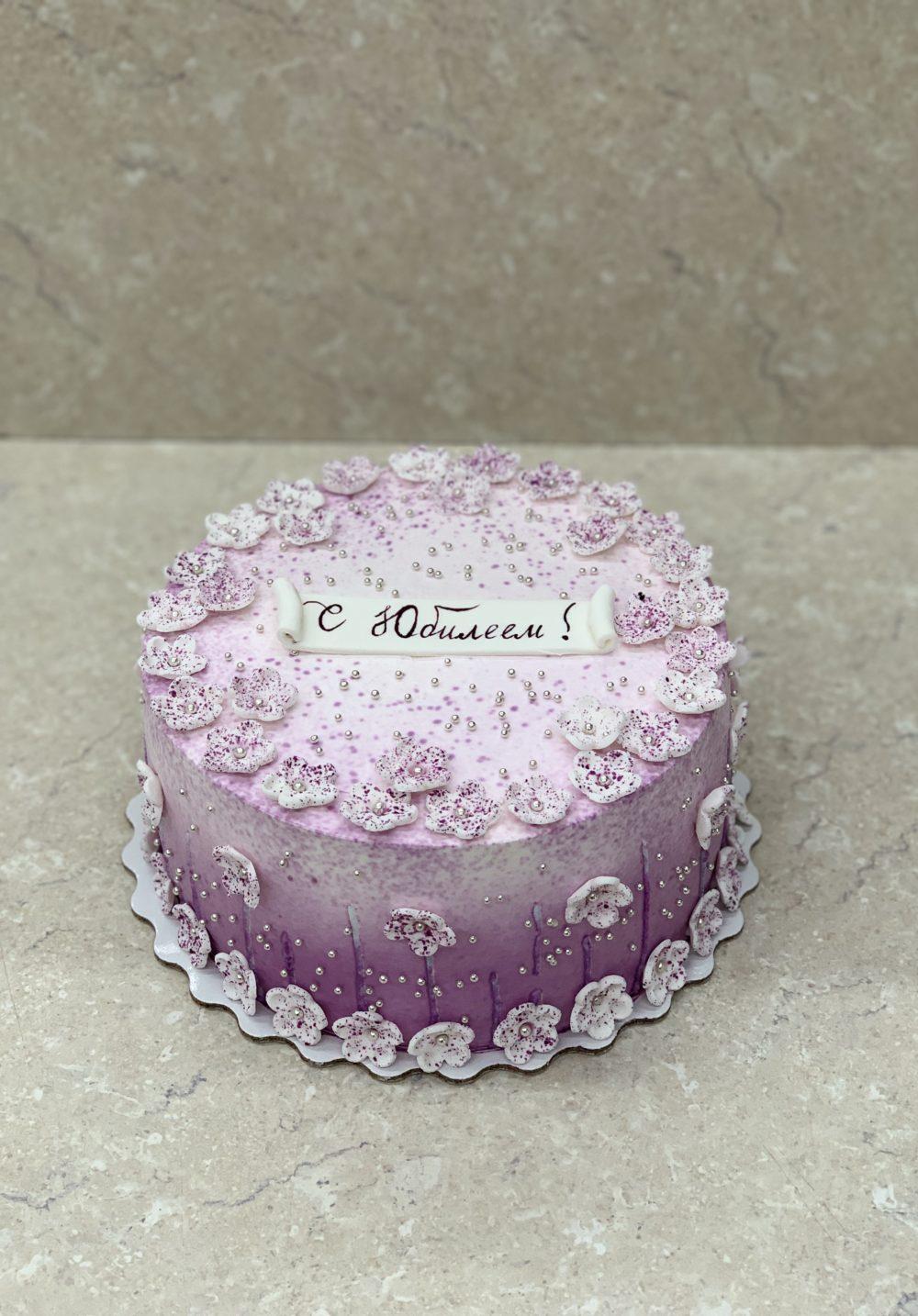 Торт «Фиолетовый рай»