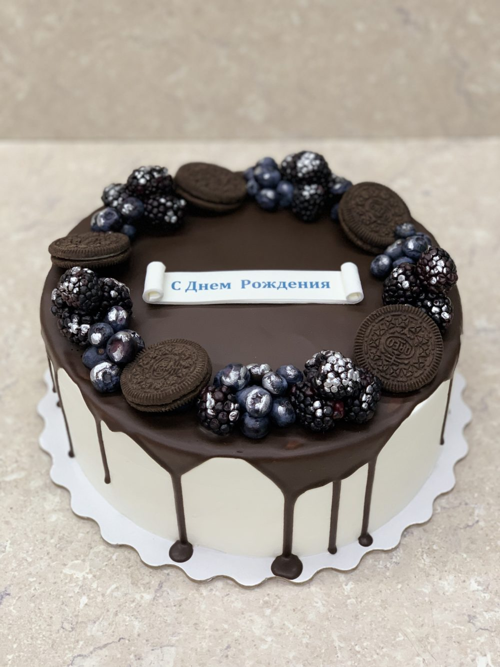 Торт «Вкусный и брутальный»